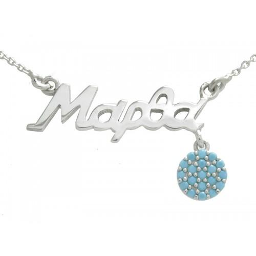 Kολιέ όνομα Μάρθα λευκο με γαλάζιες πέτρες ζιργκόν