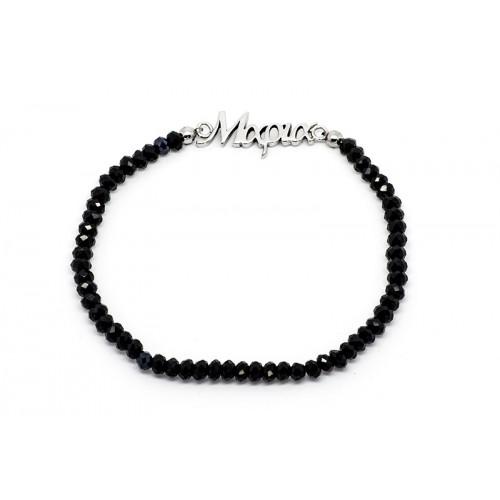 Βραχιόλι όνομα Μαρία με μάυρες ορυκτές πέτρες σε λευκό χρώμα