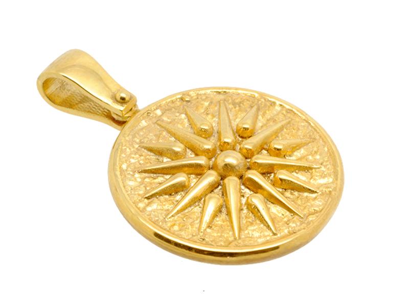 ... Ήλιος της Βεργίνας στρογγυλό κρεμαστό σε κίτρινο χρώμα 82c9b3c48ff